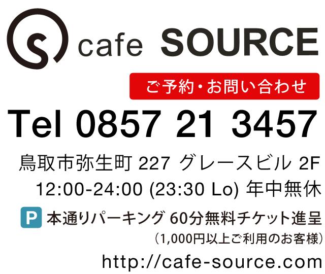 source-info
