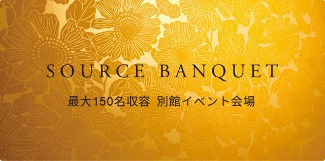 鳥取駅前の大型イベント・レンタル会場~結婚式2次会・ライブ会場