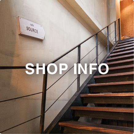 鳥取カフェソースの店舗情報