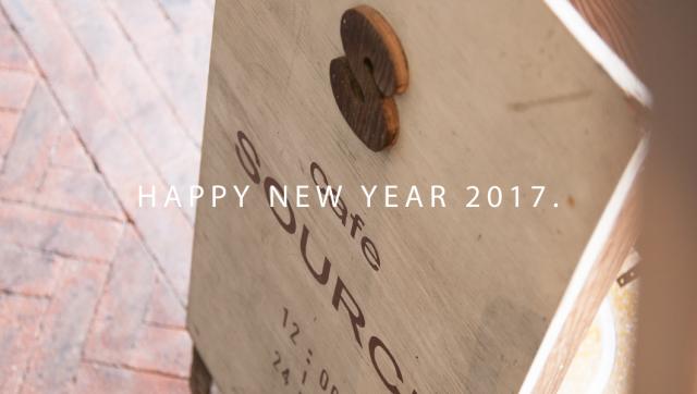 cafe SOURCE 2017挨拶