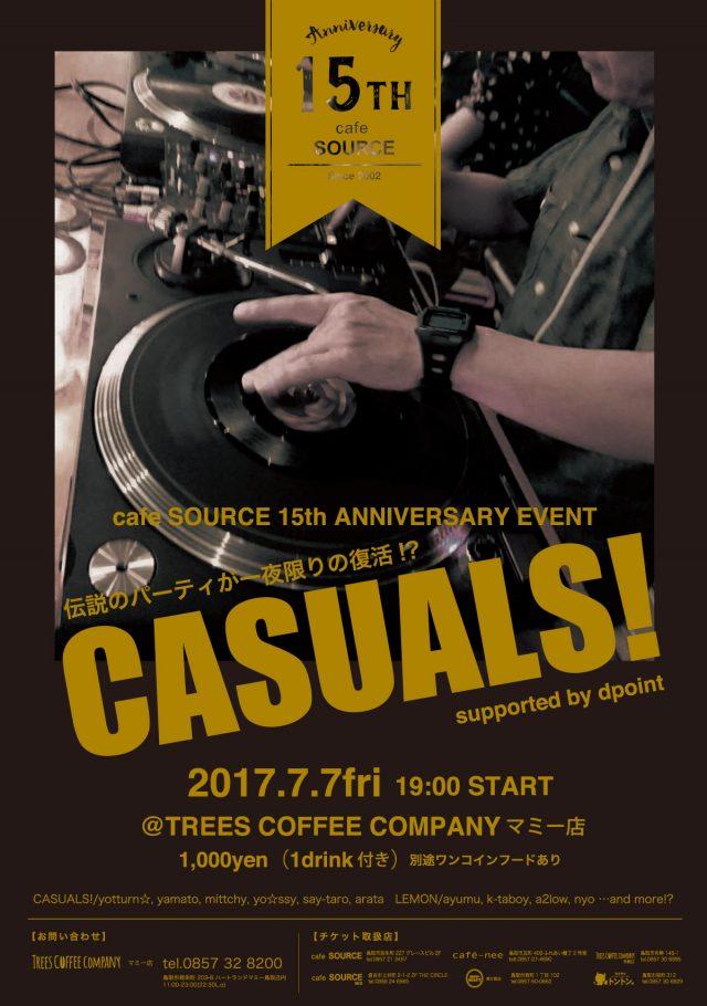 カフェソース15周年記念イベント casuals