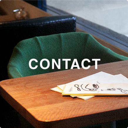 鳥取 カフェソースへのお問い合わせ